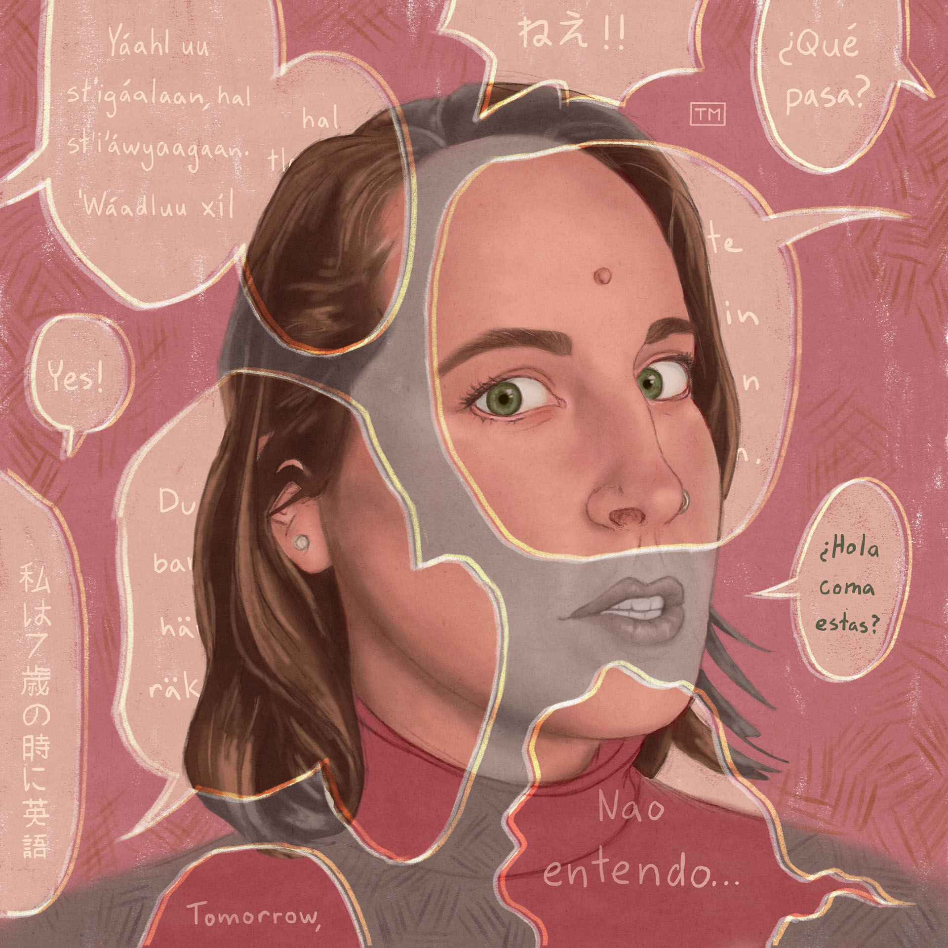 [I.D.: Author Jade Vandergrift is shown with speech bubbles floating around her in a pink hue. The speech bubbles portray a number of different languages including Spanish, Japanese, Portuguese, and the Haida language, Xaad Kil. Image illustrated by Teigan Mudle.]